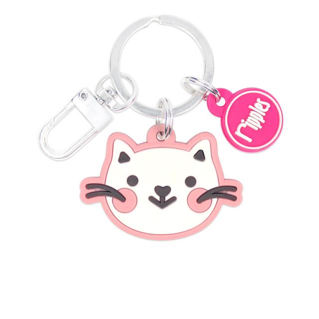 [PROMO] Kitten Keychain