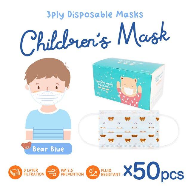 [50pcs] Children 3 Ply Disposable Face Mask (Bear Blue)