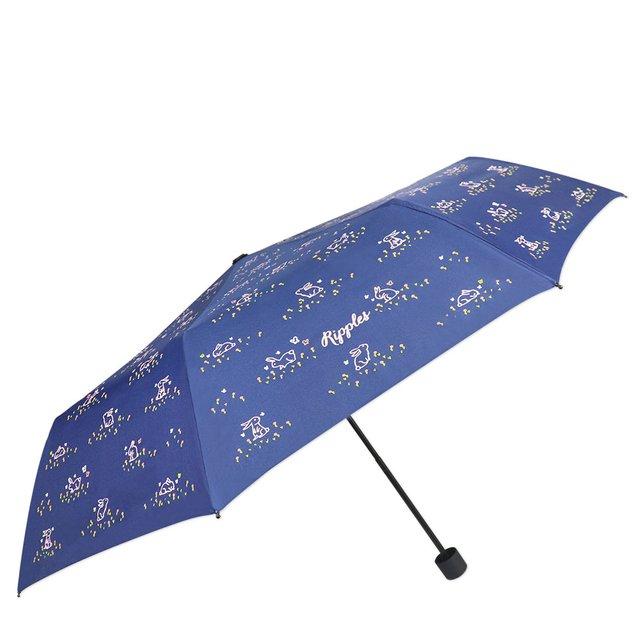 [PROMO] Meadow Rabbits Umbrella (Navy Blue)